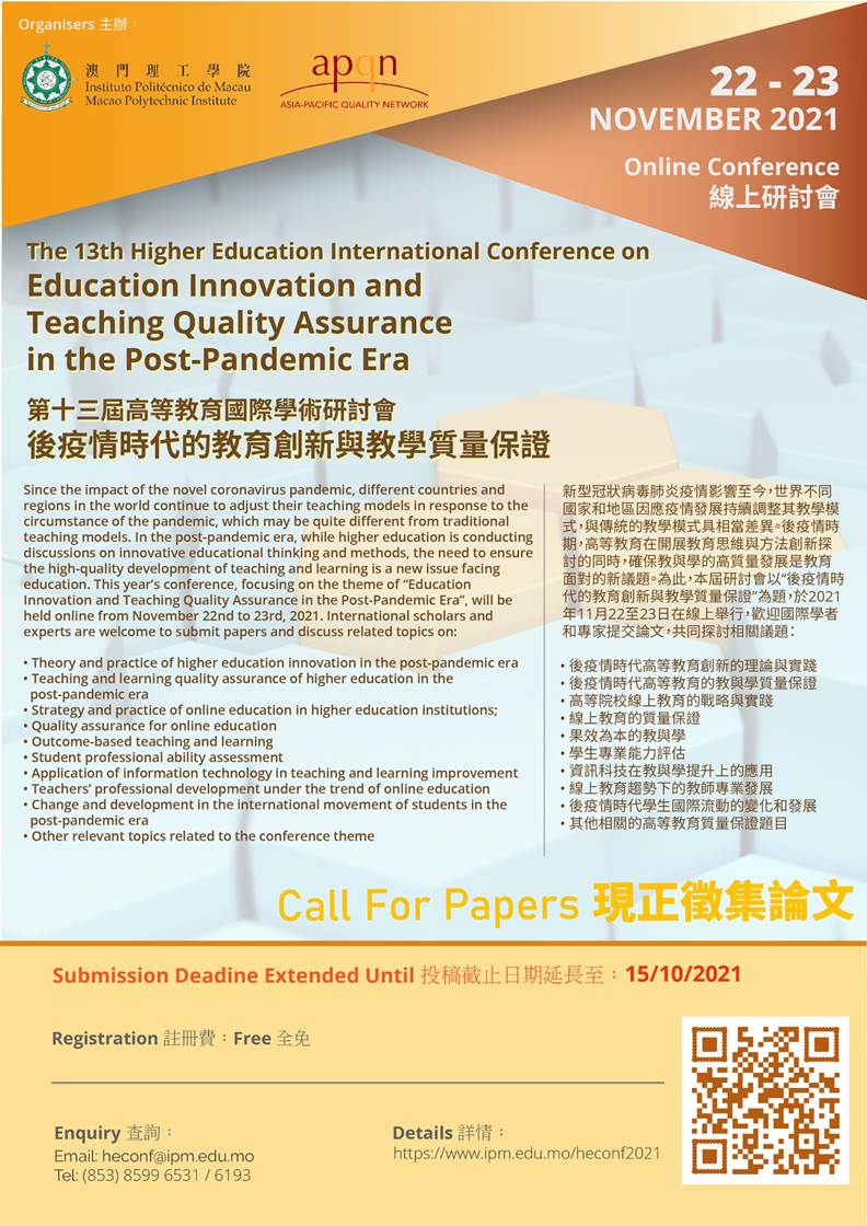The 13th Higher Education Int'l Conference organised by MPI and APQN